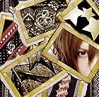 無条件幸福論 DVDシングル<GOLD version>(在庫あり。)