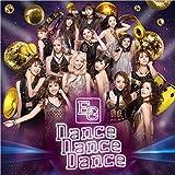Express -Do Your Dance-♪Dream & E-girlsのCDジャケット