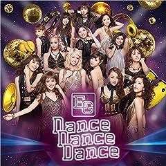 Express -Do Your Dance-♪Dream & E-girls