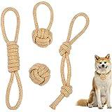 犬ロープおもちゃ 犬噛むおもちゃ おもちゃ犬 天然コットン 清潔 ストレス発散 ムズムズ解消 清潔 歯磨き 丈夫 耐久性 ロープおもちゃ 訓練玩具 犬用 おもちゃ 子犬 小/中型犬に適用(4 個)