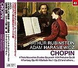 ルービンシュタイン/ハラシェヴィチ/ショパン:3つの新しい練習曲・バラード第1番・前奏曲集/他 (NAGAOKA CLASSIC CD)