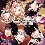 Last Escort-Club Katze- オリジナルソングベストを試聴する
