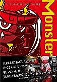 ART BOOK OF SELECTED ILLUSTRATION Monster モンスター