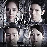 Drama Secret OST