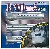 TOMIX Nゲージ N700 2000系 東海道 山陽新幹線 基本セット 92537 鉄...