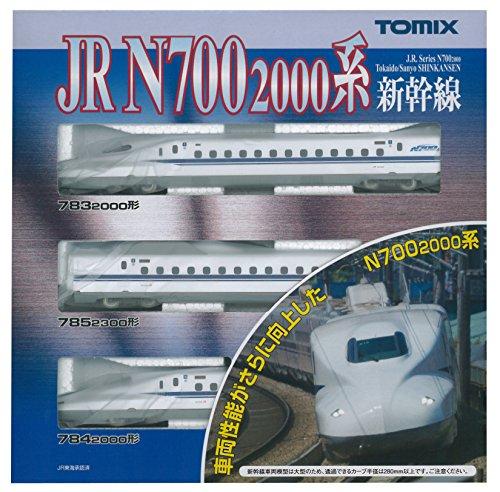 TOMIX Nゲージ N700 2000系 東海道 山陽新幹線 基本 92537 鉄道模型 電車