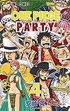 ワンピース パーティー 4 (ジャンプコミックス)