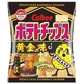 カルビー ポテトチップス黄金の味 中辛 58g×12袋