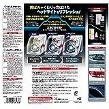 SOFT99 ( ソフト99 ) LIGHT ONE ヘッドライトリフレッシュ 03133 [HTRC3] 画像