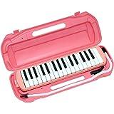 キクタニ 鍵盤ハーモニカ メロディメイト 32鍵 ピンク MM-32 PINK ドレミシール・お名前シール付