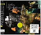 DIAMOND(初回盤)(DVD付)(在庫あり。)