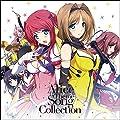 CD アリステーマソングコレクション