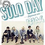 SOLO DAY-Japanese ver.- (初回限定盤B)(DVD付)