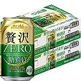 【新ジャンル/第三のビール】2ケースまとめ買い クリアアサヒ 贅沢ゼロ [ 350ml×48本 ]