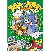 トムとジェリー Vol,2 [DVD]