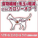 サイエンスダイエット ヘアボールコントロール ライト 肥満傾向の成猫用 2kg 画像