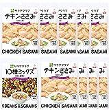 【Amazon.co.jp限定】 キユーピー サラダクラブ チキンささみ9個+10種ミックスお試しセット