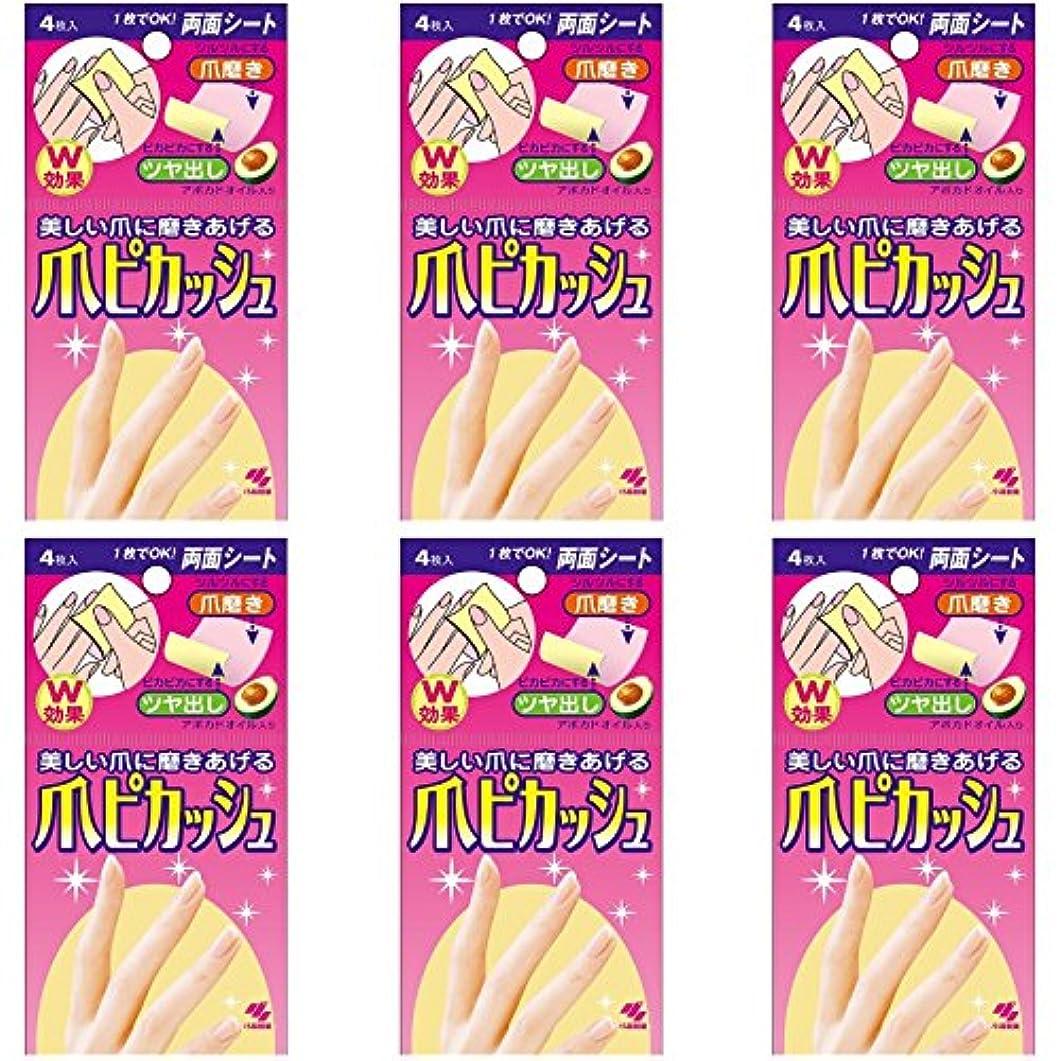 スモッグ論理的ライトニング【まとめ買い】爪ピカッシュ 爪磨きシート 4枚×6個