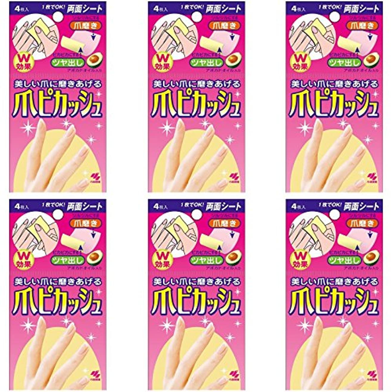 怠な宅配便効果【まとめ買い】爪ピカッシュ 爪磨きシート 4枚×6個
