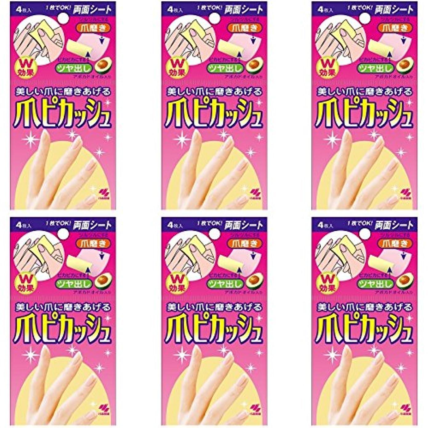 顔料立場ギャンブル【まとめ買い】爪ピカッシュ 爪磨きシート 4枚×6個