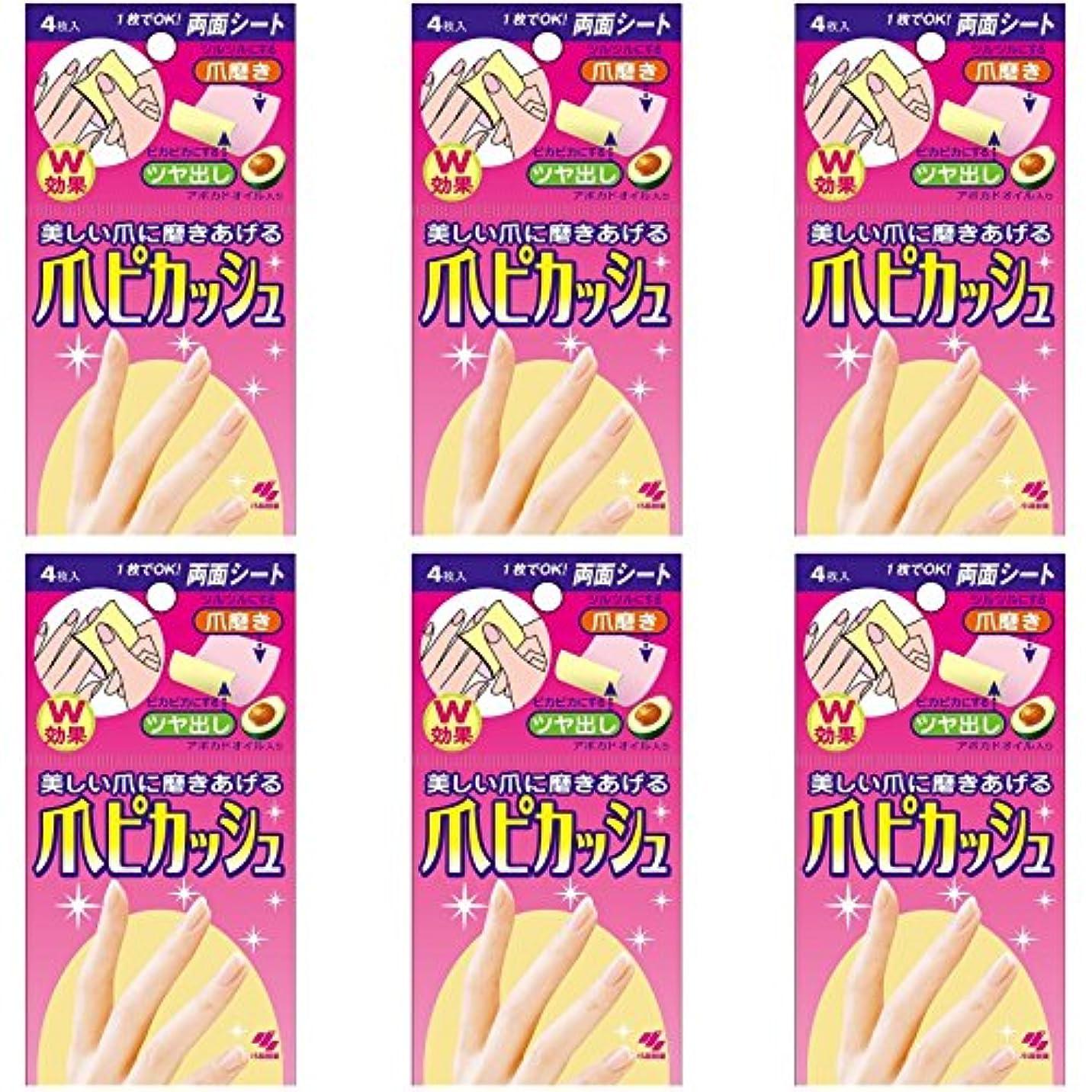 フォローハロウィンカニ【まとめ買い】爪ピカッシュ 爪磨きシート 4枚×6個