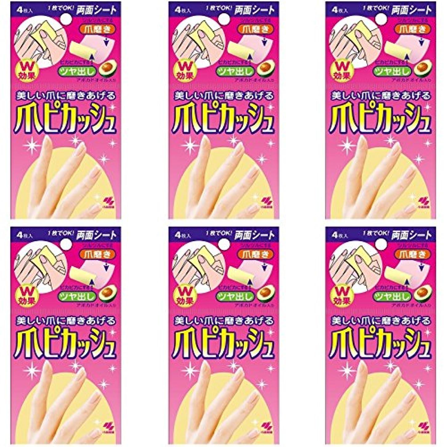 用量ガウン性差別【まとめ買い】爪ピカッシュ 爪磨きシート 4枚×6個
