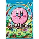 タッチ カービィ スーパーレインボー - Wii U