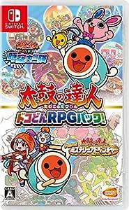 太鼓の達人 ドコどんRPGパック! - Switch