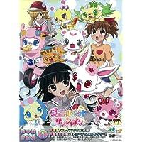 ジュエルペット サンシャイン DVD-BOX1【完全生産限定版】