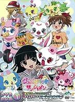ジュエルペット サンシャイン DVD-BOX1【完全生産限定版】 [DVD]