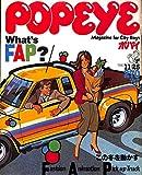 POPEYE (ポパイ) 1980年11月25日号 この冬を動かす Fashion Animation Pick up Track