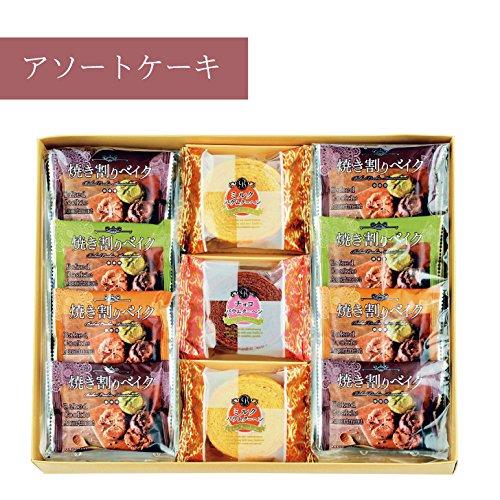 1000円なのに高級そう!高見えするお菓子ギフトはどれですか?