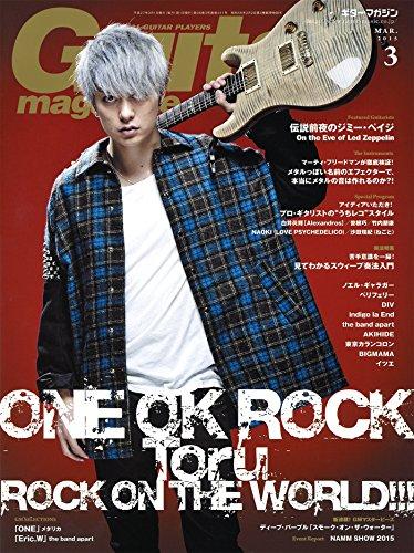 ワンオク(ONE OK ROCK)Toruの画像&プロフまとめ!ダンスで芸能界デビューしていた!!の画像
