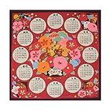 風呂敷 2019年 (平成31年) 亥年 干支 日本製 カレンダー ふろしき (B赤)