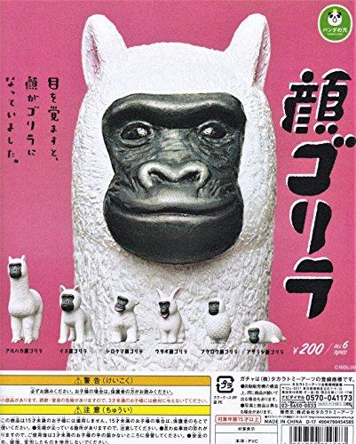パンダの穴 顔ゴリラ 全6種 ガチャ