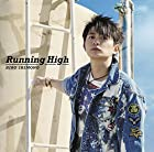 下野紘3rdシングル Running High 通常盤(CD only)