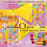ブレーン アンサンブルコレクションVol.16 ユーフォニアム・テューバアンサンブル プッチーニ・オペラアリア集