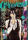 ゴーゴーバンチ vol.15 [雑誌] (バンチコミックス)