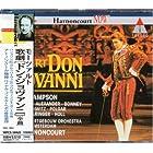 モーツァルト:歌劇「ドン・ジョバンニ」全曲