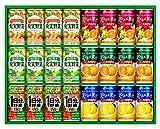 伊藤園 YMK-30D(実のある果汁+野菜飲料)S缶 (野菜ジュース フルーツジュース詰め合わせ)