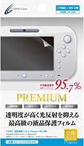 CYBER 液晶保護フィルムPremium(Wii U用) 【30日間交換保証】