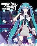 初音ミク「マジカルミライ 2015」in 日本武道館(Blu-ray通常盤)
