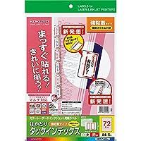 コクヨ カラーレーザー インクジェット タックインデックス 保護フィルム付 KPC-T1693R