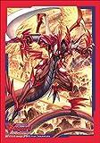 ブシロードスリーブコレクション ミニ Vol.336 カードファイト!! ヴァンガード『ドラゴニック・オーバーロード』Part.2
