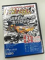ALL JAPAN GYMKHANA IN EBISU ユーストリーム中継走行 DVD
