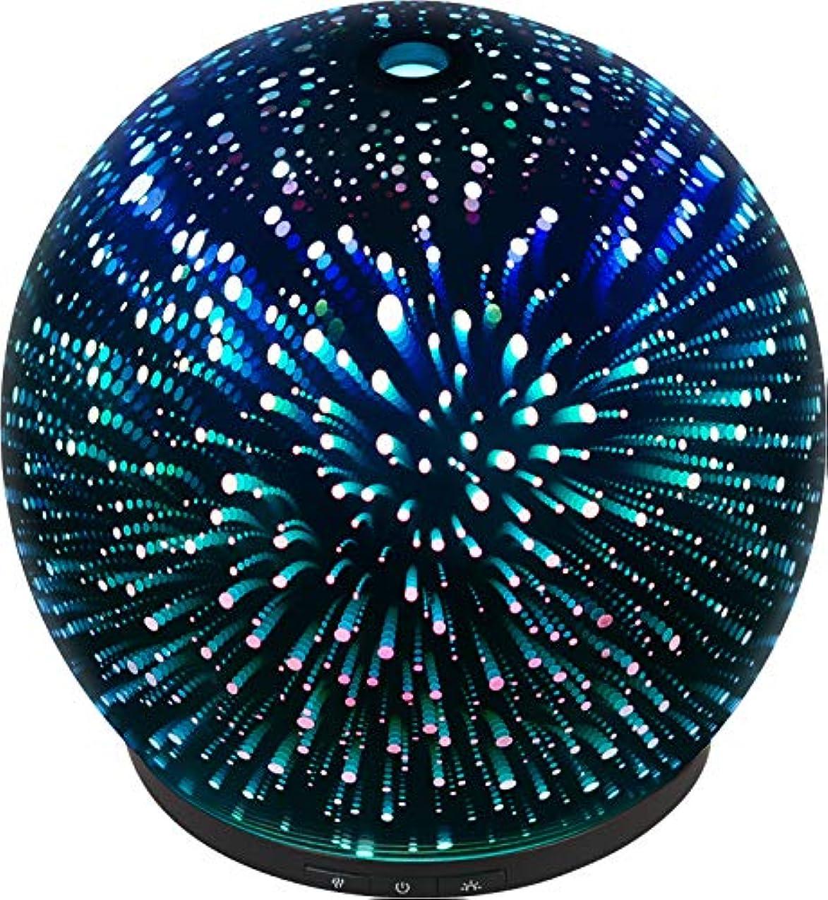 黙認する宝石守るEddax Aromatherapy ミストディフューザー オートシャットオフ機能付き、7色LEDライト&大型水タンク - 3Dエフェクトナイトライトアロマ加湿器(家庭、ヨガ、ベッドルーム、ジム用)