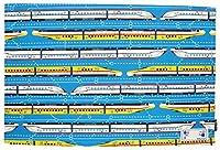 ランチマット ランチクロス ブルー×新幹線柄 Sサイズ お弁当 ランチ 小学校 学校給食 幼稚園 保育園