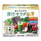 【朝イチスッキリ!】青汁サラダプラス