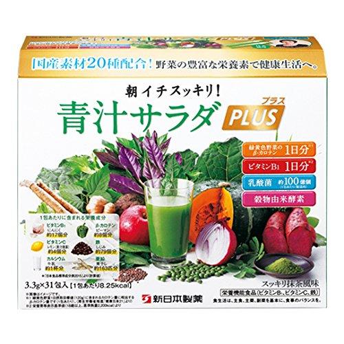 新日本製薬 青汁サラダplus