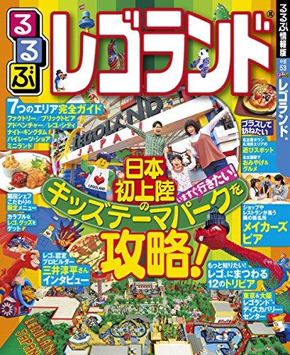 【おじゃMAP】バスツアー | コスパ抜群の最新ツアーを紹介